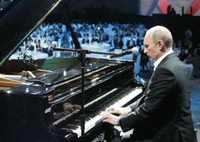 Путин развлекает приближённых
