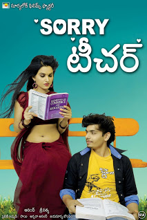 Sorry Teacher Telugu Movie Poster
