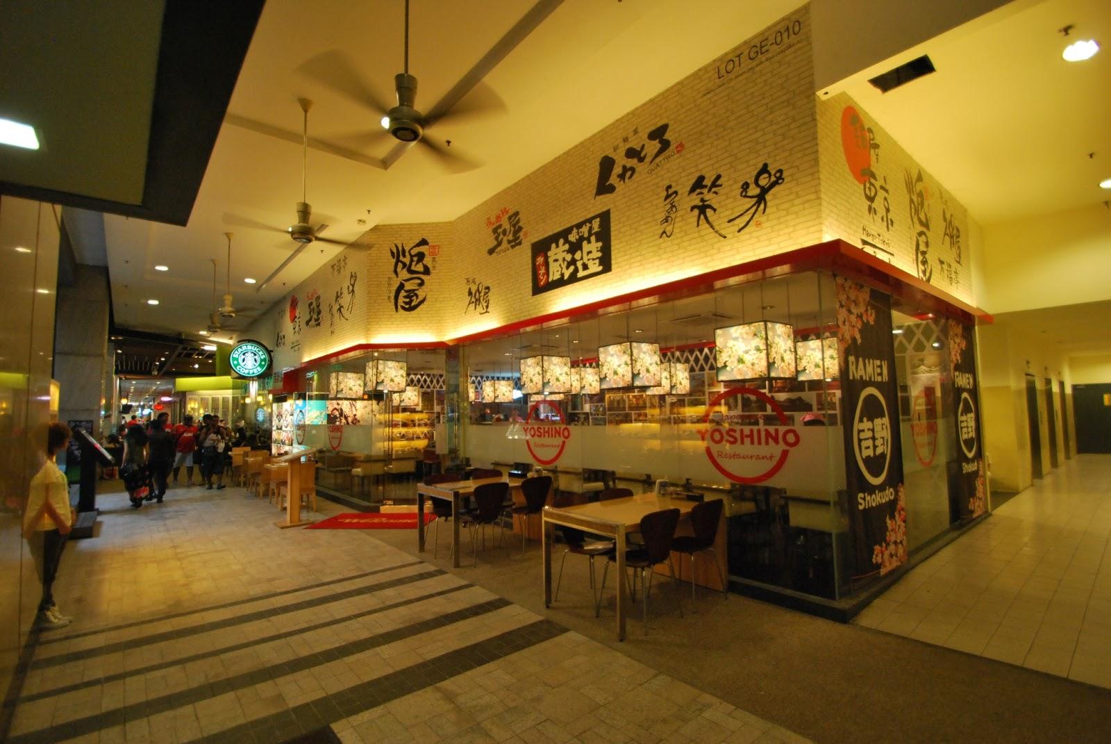 Yoshino japanese restaurant mid valley dmz