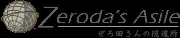 Zeroda's Asile