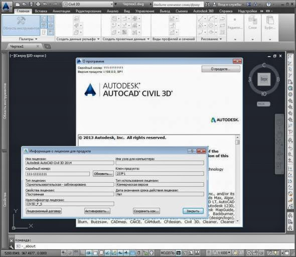Autodesk Autocad Civil 3D 2012 Keygen Software