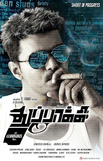 Vijay, Kajal Agarwal&#39;s Thuppaki Movie First Look