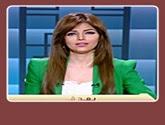 برنامج 90 دقيقة تقدمه إيمان الحصرى حلقة يوم السبت 30-4-2016