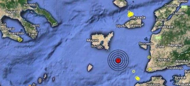Τώρα: Ισχυρός σεισμός στο βόρειο αιγαίο