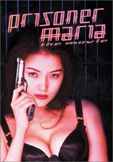 Prisoner Maria 1995 Joshû shokeinin Maria