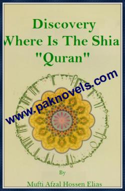 Discovery Where IsThe Shia Quran