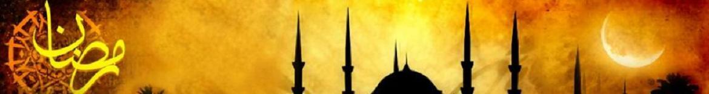 Ramadan - Ramadan Kareem - Islam Ramadan - Ramadan Blog