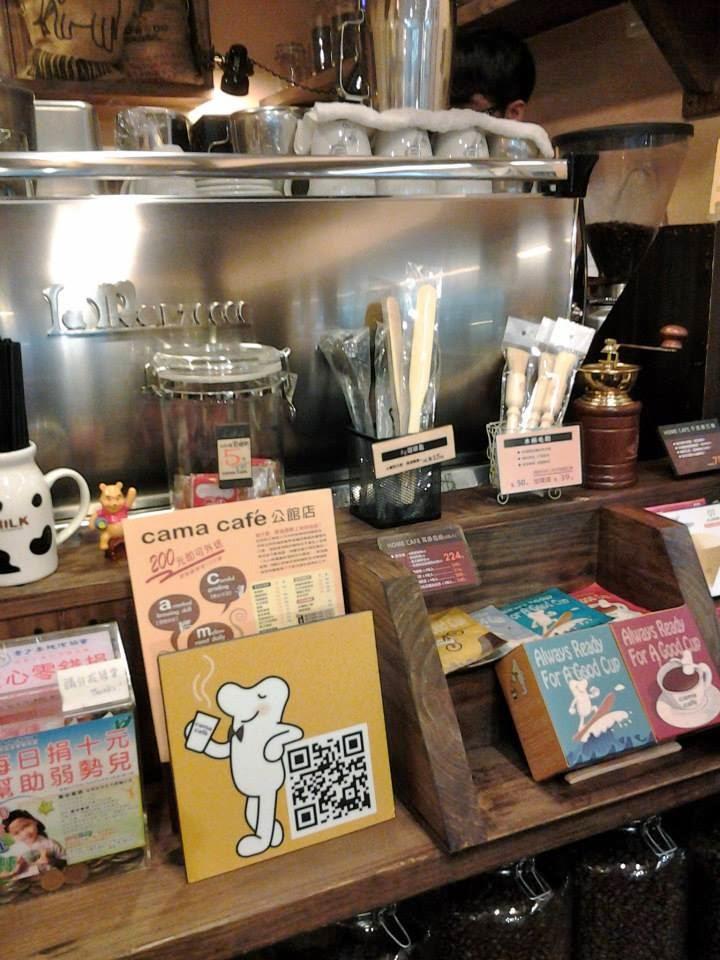 Cama Cafe Gongguan Taiwan