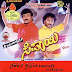Sipayi(1996) kannada Movie Mp3 Audio Songs Free Download