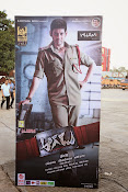 Aagadu posters at audio launch-thumbnail-7