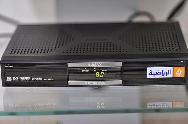 هذا هو جهاز الجزيرة الرياضية الجديد HUMAX ICORD + HD / 3D