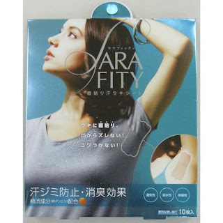 Cogit Sara Fity Royalty Deodorant Patches 10 pieces case