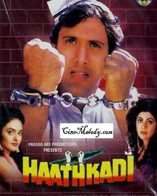Hathkadi  1994
