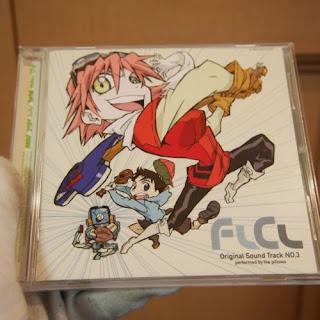 The Pillows [Compilación de canciones] • J-Rock