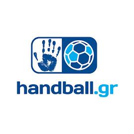 Handball Gr