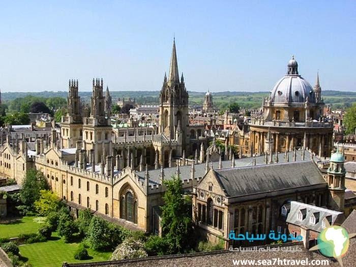 جولة في اكسفورد Oxford