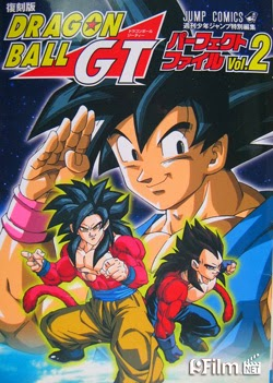 Dragon Ball 2 2005 poster