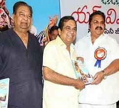 SV Ranga Rao Samagra Cine Jeevitham Book Launch