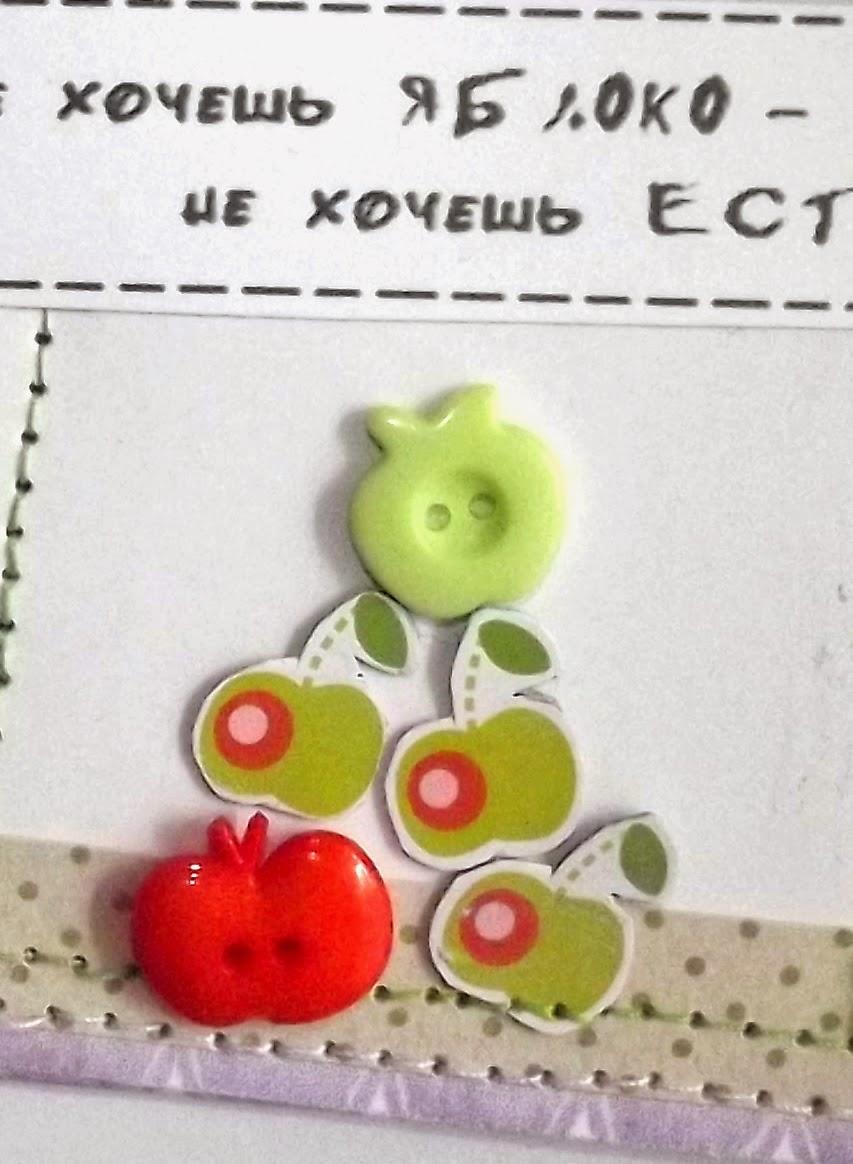 как сделать магнит на холодильник