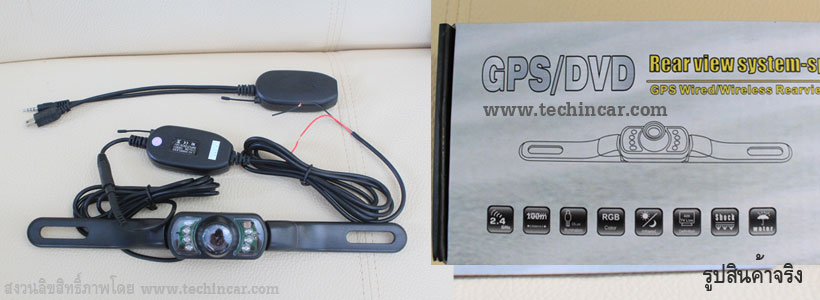 GPSติดรถ ราคาถูก navigator