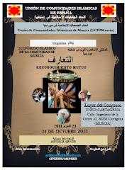 1 Congreso Islámico de Murcia