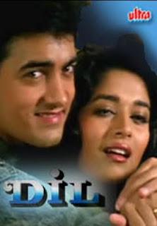 Dil 1990 Hindi Movie