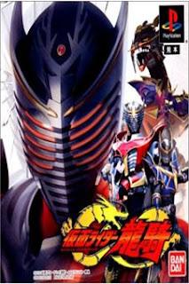 [PC] Mask Rider Ryuki