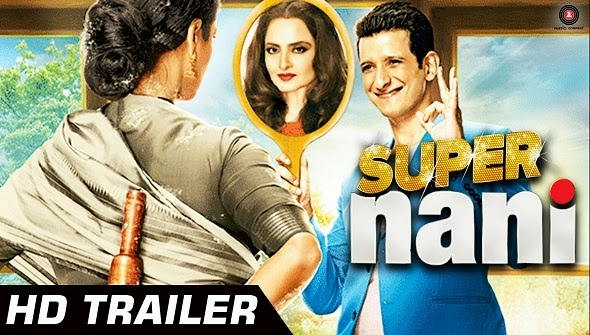 Super Nani 2014 hindi movie poster