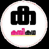 Malayalam Kambi Kathakal | Masala Actress HQ Images | മലയാളം കമ്പി കഥകള്