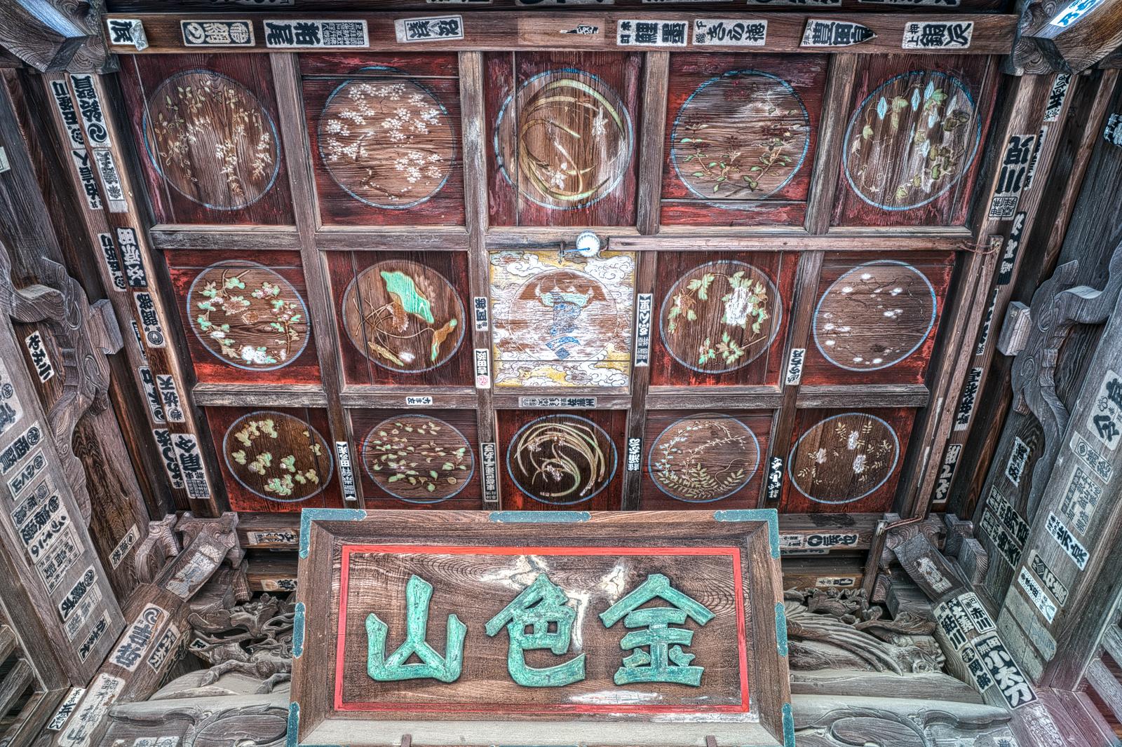 大悲願寺、楼門の天井