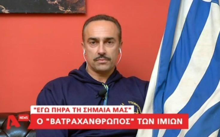 Ο Έλληνας Κομάντο Που Πήρε Την Σημαία Μας Από Τα Ίμια Υπό Την Απειλή Τούρκων - Βίντεο