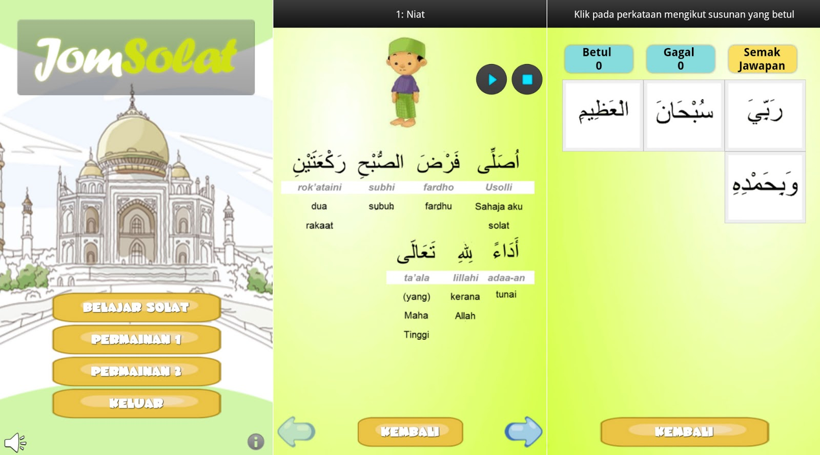 JomsolatBB10Dev JomSolat di BlackBerry World
