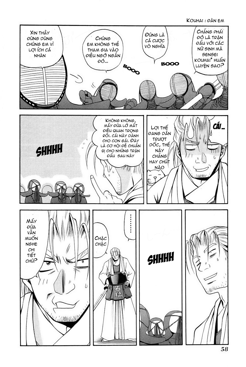 Bamboo Blade Chap 013