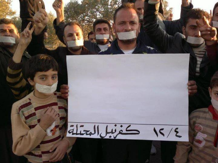 From Occupied Kafar Nabel, 4 December 2011. Author unknown.