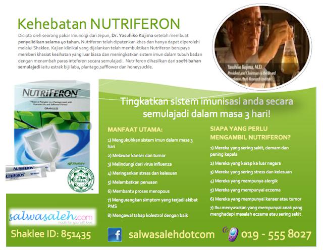 Shaklee Nutriferon, Nutriferon, boost immune system, immune system, tingkatkan imun sistem, imun sistem, Produk Nutriferon