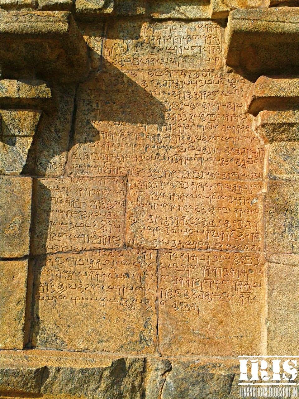 Thanjai Peria Kovil | Thanjavur Pragadheeshwaran Temple