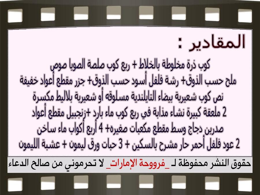 http://4.bp.blogspot.com/-5wfsF4R5E1k/VkDPo4eu_II/AAAAAAAAYiE/XLSPYZJMcNs/s1600/3.jpg