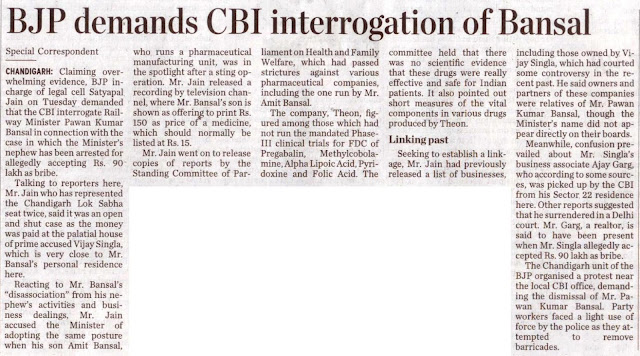 BJP leader & Ex-MP Satya Pal Jain demands CBI interrogation of Bansal