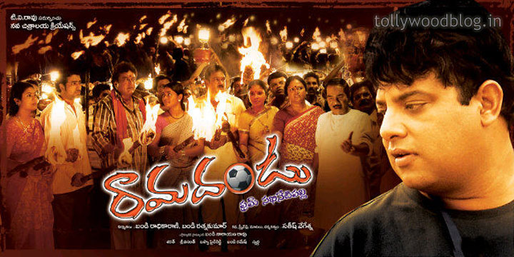 telugu cinema wallpapers. Telugu Movie Wallpapers