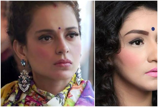 Kangana Ranaut Makeup Tutorial in Tanu Weds Manu Returns