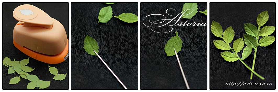 Как сделать листки для цветов 1000