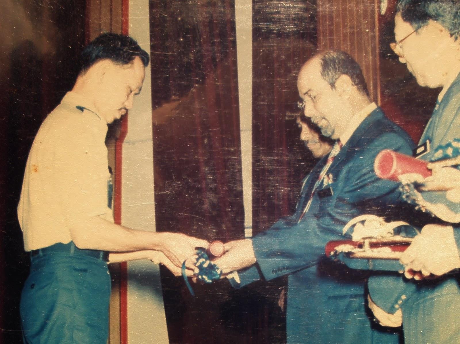 AKC MINDEF 1996