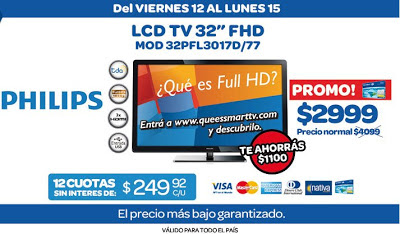 tecno promos argentina promo carrefour lcd 32 philips. Black Bedroom Furniture Sets. Home Design Ideas