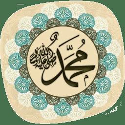 name of muhammad, prophet muhammad, prophet muhammad birthday