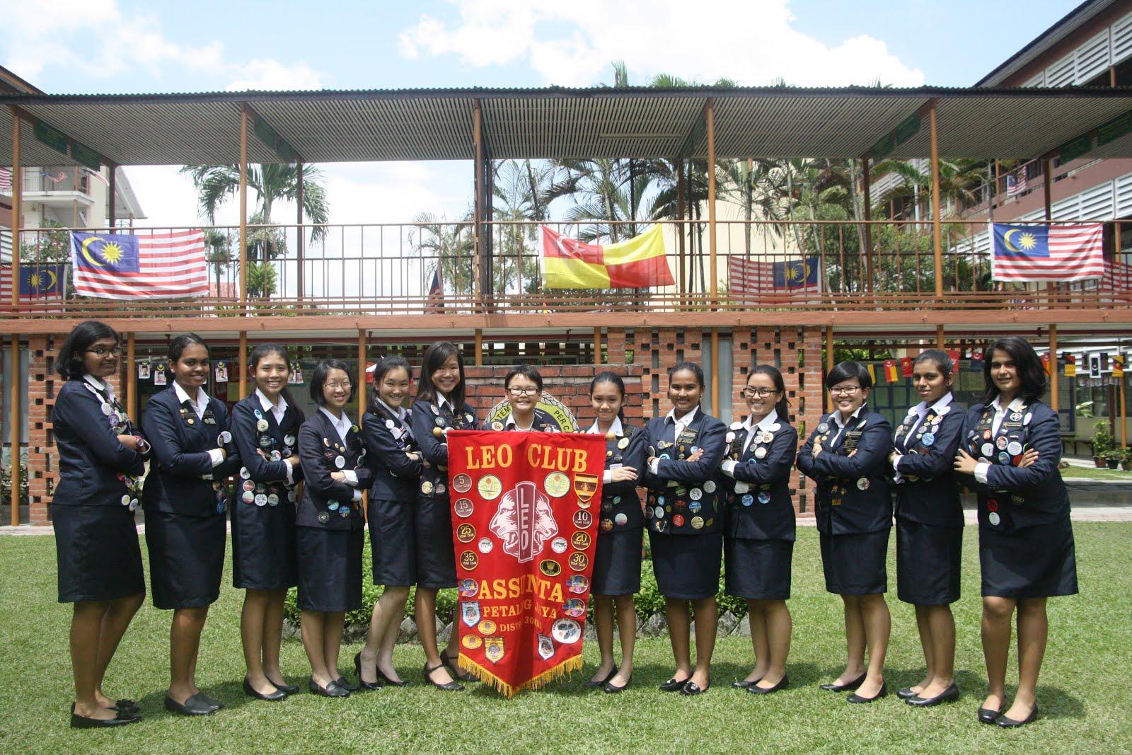 Leo Club of Assunta Secondary School