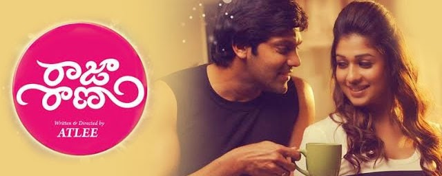 Raja Rani Telugu movie songs