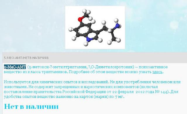 """Скриншот интернет-магазина """"легальных"""" курительных смесей"""