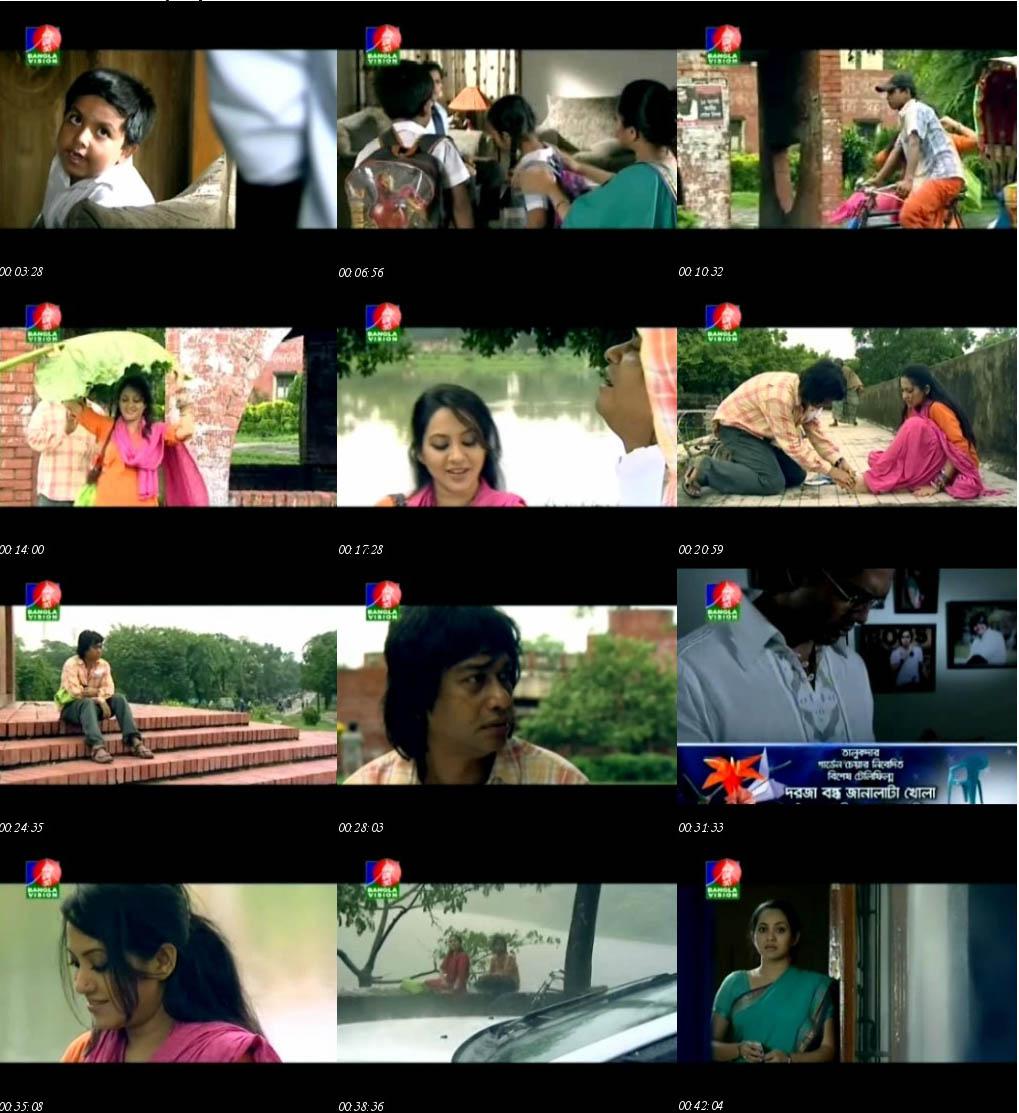 Ami Bhule Jai Tumi Amar Nou (Eid Telefilm 2011) Download