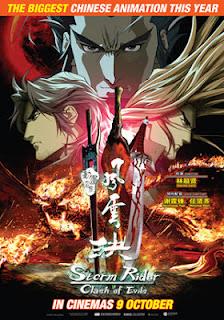 Phong Vân Quyết - Storm Rider: Clash Of Evils