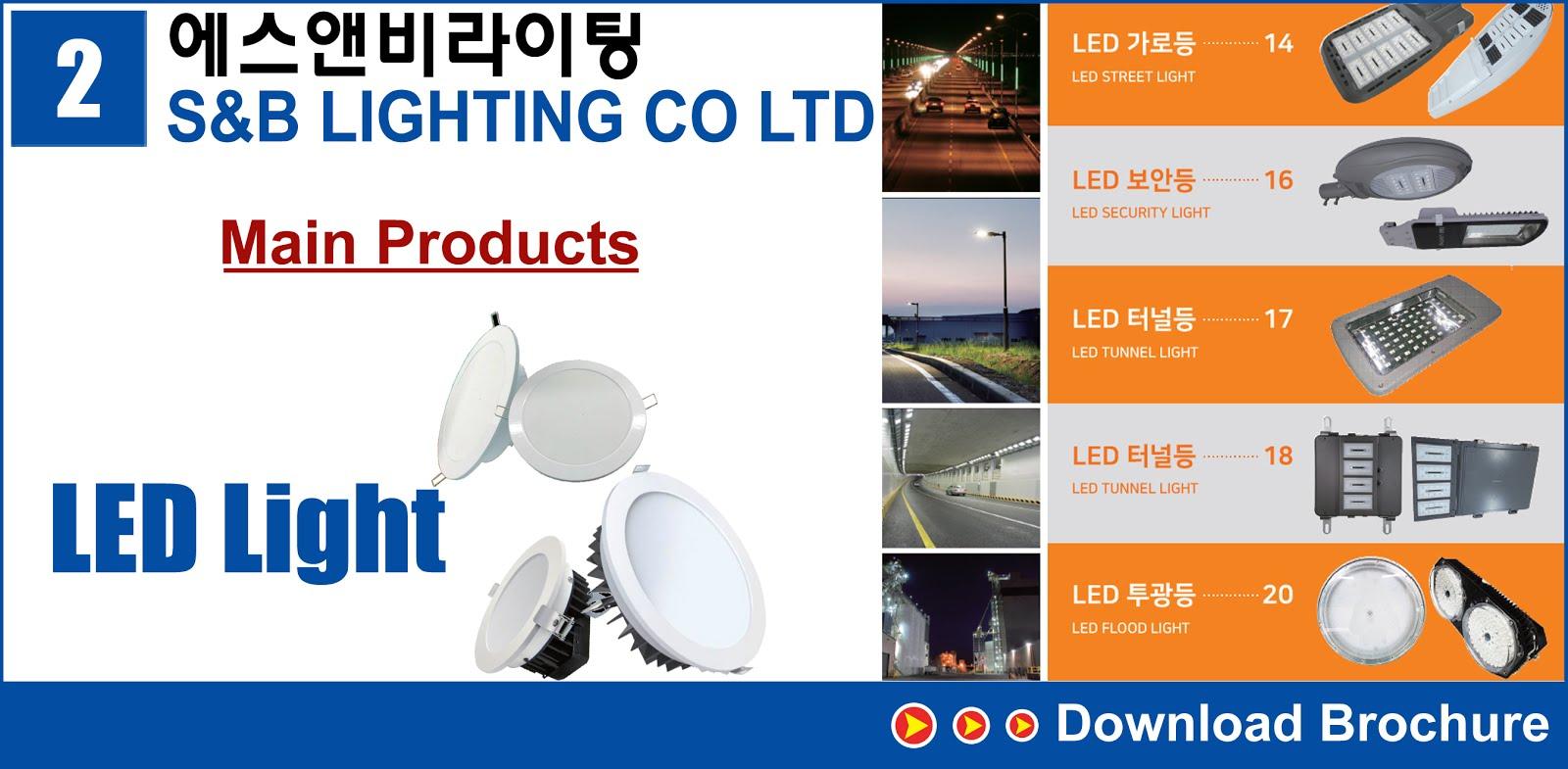 2.S&B LIGHTING CO LTD
